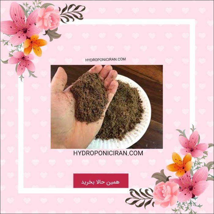 فروش پیت ماس برای مصارف گلخانه و خانگی در فروشگاه هیدروپونیک ایران